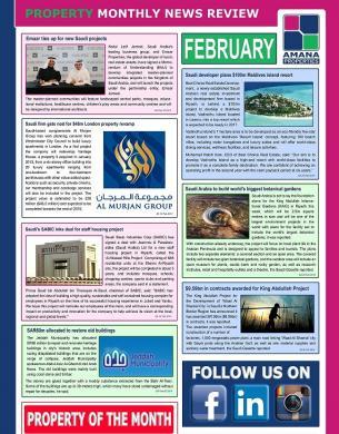 الامانة للعقارات - أخبار | الدمام، المملكة العربية السعودية - عقارات للبيع أو الإيجار أو الإيجار - النشرة الإخبارية